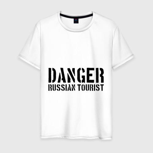 Мужская футболка хлопок Danger Russian Tourist