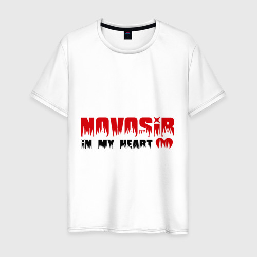Мужская футболка хлопок Novosib in my heart