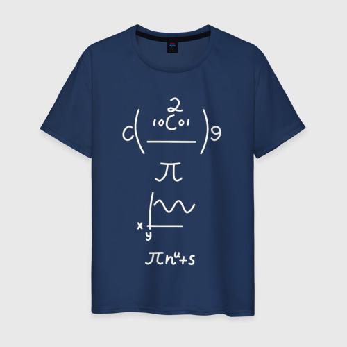 Мужская футболка хлопок Формула