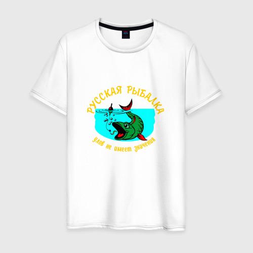 Мужская футболка хлопок Русская рыбалка